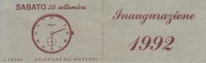 1992-madameclaude 1992-09-26 p2 i01