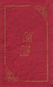 1993-ciak-1993-03-27 p2 i01
