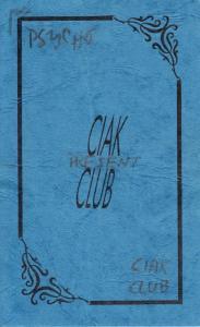 1993-ciak-1993-04-03 p1 i01