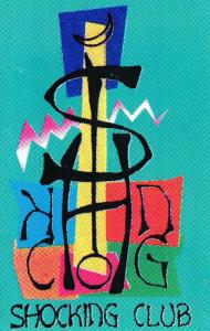 1997-shockingclub1997 p1 i01