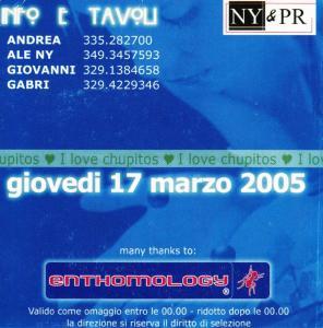 2005-room97 2005-03-17 p2 i01