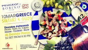 10 MARZO GREECE